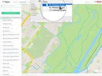 Import und Verwendung von GPX-Tracks auf dem Bosch Nyon mit eBike Connect (Update 2017): Bild #5